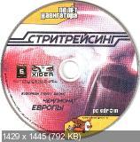 ai109.fastpic.ru_thumb_2019_0320_a9__c8c669ce6743b6c8f0838e9378f8a2a9.jpeg