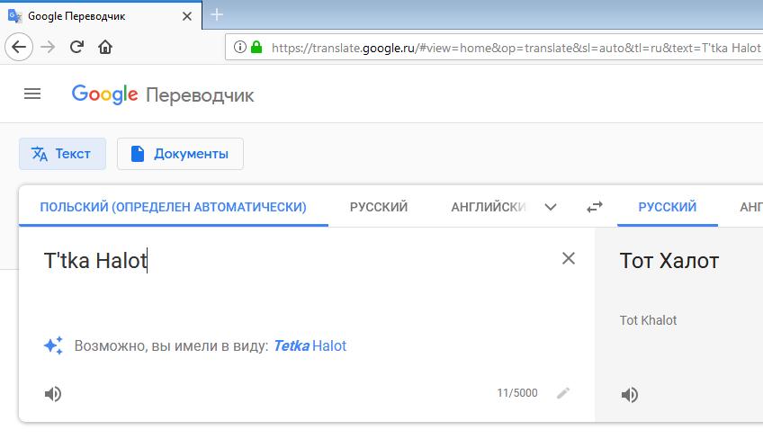 ai110.fastpic.ru_big_2019_0227_d1_d7038d3822a4cc6da90624b70a305ad1.png