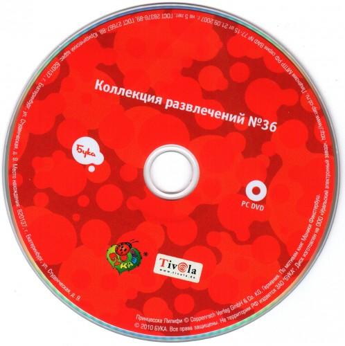 ai110.fastpic.ru_big_2019_0329_74_8dbb28a5ed22c0f7b0e4b5f497edf674.jpg