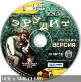 ai110.fastpic.ru_thumb_2019_0320_0a__7022d327c964ba304fdd56f34d85bf0a.jpeg