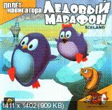 ai110.fastpic.ru_thumb_2019_0320_5a__a63446943b7e3e233a2bcb5fc5751d5a.jpeg
