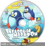 ai110.fastpic.ru_thumb_2019_0320_67__6b7e8e5eebba27788d74d8f2b21d6567.jpeg
