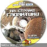 ai110.fastpic.ru_thumb_2019_0320_69__9fdfb48fe331d38dc2ac26ad7012f369.jpeg