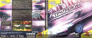 ai110.fastpic.ru_thumb_2019_0320_76__eb306ee370f1e9ae18c1e64363fb3f76.jpeg
