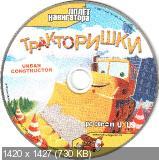 ai110.fastpic.ru_thumb_2019_0320_a5__a5af49761de86064a95d6d9d99e661a5.jpeg