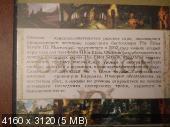 ai111.fastpic.ru_thumb_2020_0110_8f__2bc12866d85fe7714957d4515a13438f.jpeg