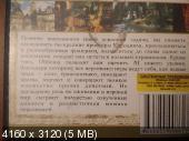 ai111.fastpic.ru_thumb_2020_0110_f5__06d3c130fa3c1dd007ff2a965bebf8f5.jpeg