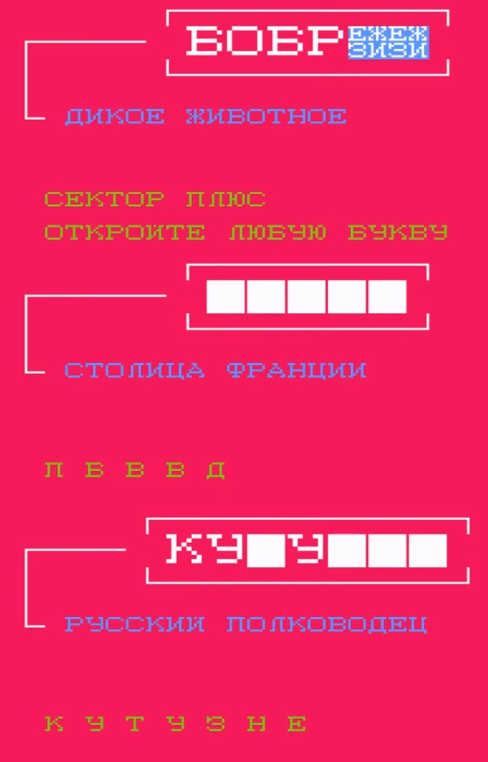 ai15.servimg.com_u_f15_15_68_52_76_a_10.jpg