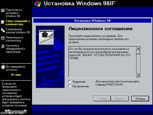 ai58.fastpic.ru_thumb_2015_1029_28_c1540852c0700264eb6512144e628928.jpeg