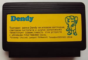 aimg_fotki.yandex.ru_get_4418_19963420.12_0_119136_bf682f13_M.jpg
