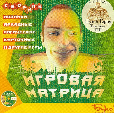 airbis_gaidarovka_ru_cgi_bin_irbis64r_15_cgiirbis_64_exe_f4cc53228a294d4b2b40d4e59c1040ed._.jpg