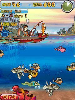 ajava.mobportal.net_img_game_java_Fishing_Frenzy_2011_Fishing_Frenzy_2011_3.jpg