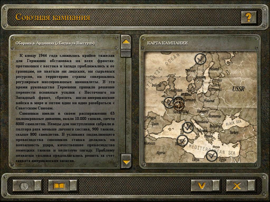 allied-camp-full.jpg