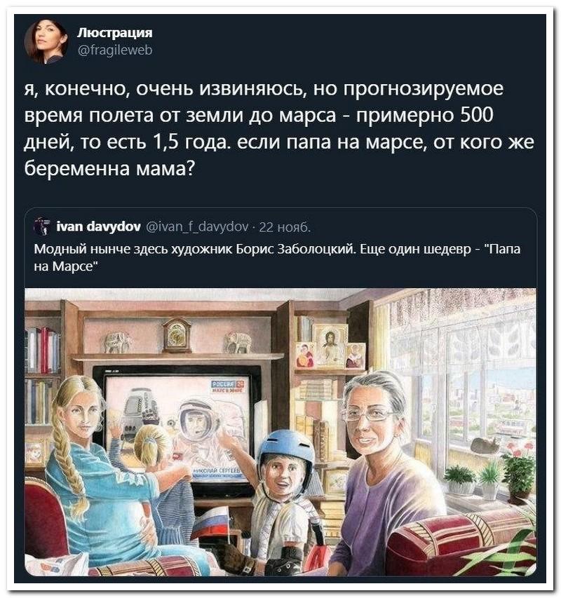 amagspace.ru_uploads_2019_12_03_auto_08_123d4aa33cd54b.jpg