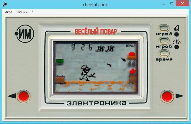 amegainformatic.ru_c_fge_cheeful_cook_images_cheeful_cook.jpg