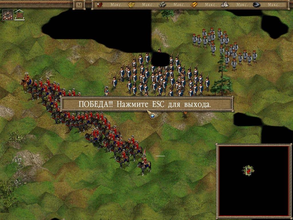 American Conquest.jpg