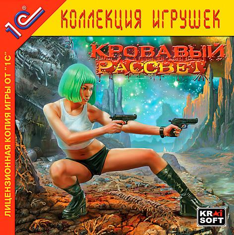 apartners.softclub.ru_ppc_img_1280_1024_upload_poster_45b7c027a54c6b35a334222ef0f83d49.jpg