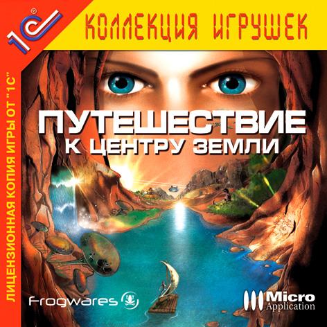 apartners.softclub.ru_ppc_img_1280_1024_upload_poster_7ab9fba5ea82e777c0df87a08a654054.jpg
