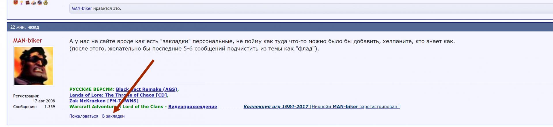apicplus.ru_img_1802_12_d35fdb6d.png