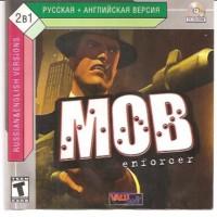 apiper.old_games.ru_img_2014_09_2014_09_14_19_43_03_7284.jpg