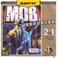apiper.old_games.ru_img_2015_11_2015_11_10_22_01_18_9263.jpg