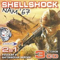 apiper.old_games.ru_img_2018_12_2018_12_03_20_01_07_5234.jpg