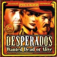 apiper.old_games.ru_img_d_de_desperados_wanted_dead_or_alive_p2000.jpg