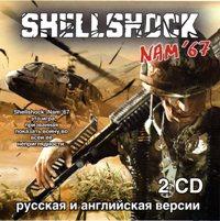 apiper.old_games.ru_img_s_sh_Shellshock___Nam_67_7Wolf.jpg