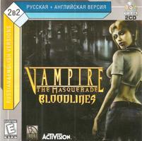 apiper.old_games.ru_img_v_va_Vampire___The_Masquerade___Bloodlines_8Bit.jpg