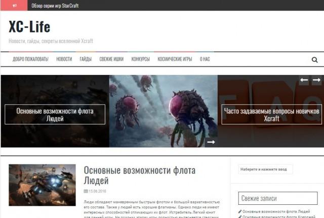 apreview.ibb.co_cU14Xy_xc_life_screenshot.jpg