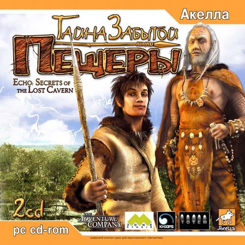 aru.akella.com_Files_Games_E_Echo__Secrets_of_the_Lost_Cavern_box.jpg