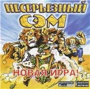 as003.radikal.ru_i202_1510_7d_7a86ecaaeeebt.jpg