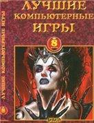 as006.radikal.ru_i213_1402_05_4774f43442e6t.jpg