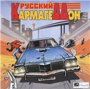 as010.radikal.ru_i313_1510_b6_049fdff108dft.jpg