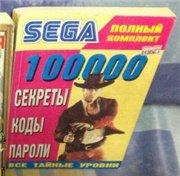 as018.radikal.ru_i505_1507_06_02a6f9caa83at.jpg