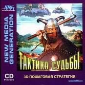 as018.radikal.ru_i506_1510_5d_afd543e7bf00.jpg