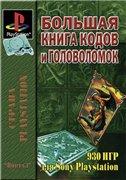 as019.radikal.ru_i608_1402_9d_b75c9284c229t.jpg
