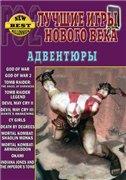 as019.radikal.ru_i626_1402_7d_cb045f4b0ecbt.jpg