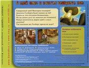 as019.radikal.ru_i629_1510_ff_6b46ea8326e3t.jpg