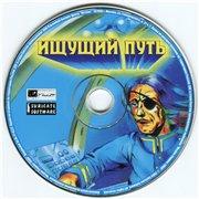 as019.radikal.ru_i641_1510_84_1bdccfda986dt.jpg