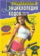 as020.radikal.ru_i701_1507_9f_4b9fd53ab190t.jpg