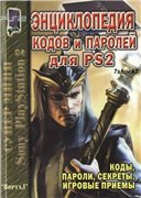 as020.radikal.ru_i714_1402_18_14e2089c85b3t.jpg