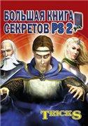 as020.radikal.ru_i716_1402_f6_166e7b483775t.jpg