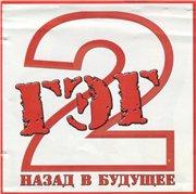 as020.radikal.ru_i716_1510_d7_ee61f2134749t.jpg