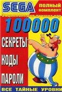 as020.radikal.ru_i718_1507_45_4afd908d9a59t.jpg