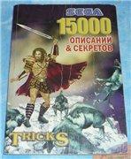 as47.radikal.ru_i115_1402_de_4c64ee613f67t.jpg