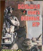 as51.radikal.ru_i131_1402_c4_f491c4854a97t.jpg