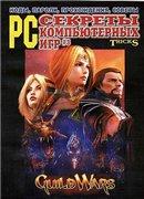 as57.radikal.ru_i158_1402_36_fcccbf94ab95t.jpg
