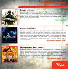asavepic.net_10006992m.jpg