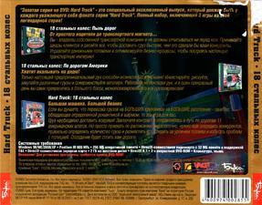 asavepic.net_10015746m.jpg